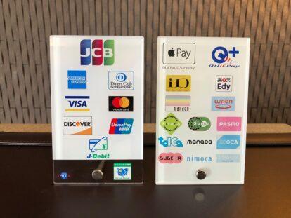 クレジットカードでの支払いが可能になりました